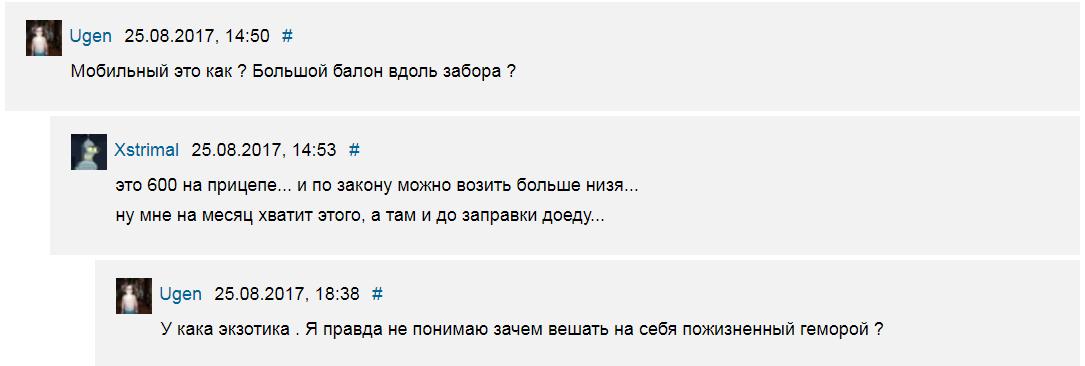 Цитата пользователя Ugen с форума auto.ru